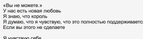 nggyu RUSSIAN