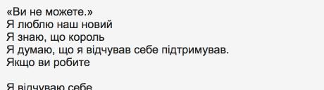 nggyu UKRAINIAN.png